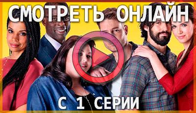 http://thisisus.ru/